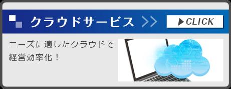 キービジュアル下ボタン